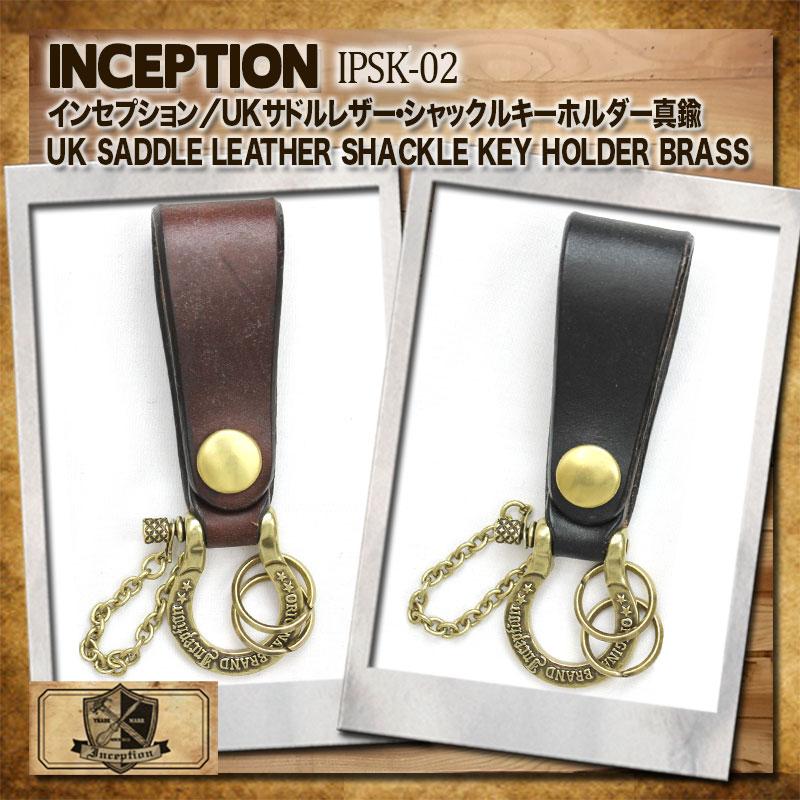 インセプション,シャックルキーリング,レザーキーホルダー,ipsk-02