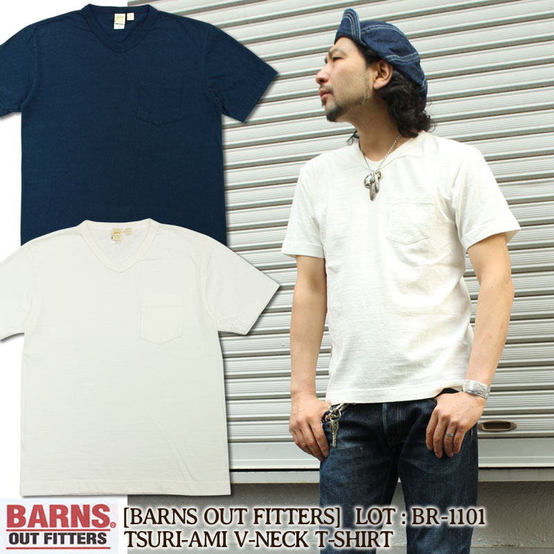 BARNS,バーンズ,吊り編みTシャツ,Vネック,ポケT,BR-1101