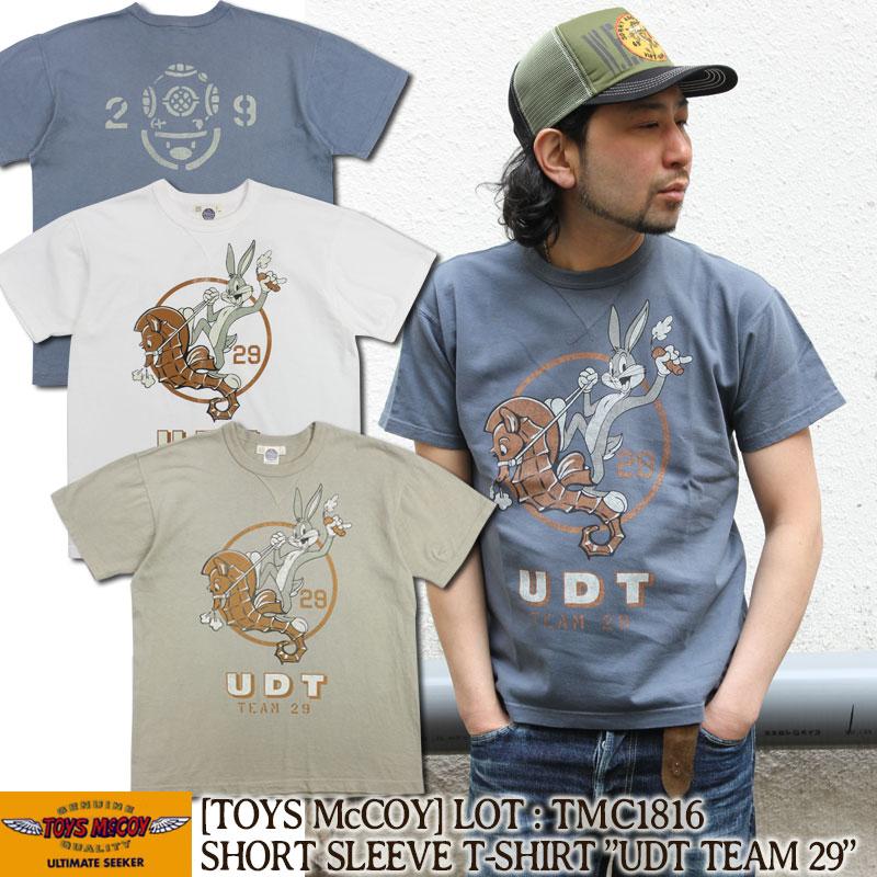 トイズマッコイ,バッグスバニー,ミリタリーTシャツ,TMC1816