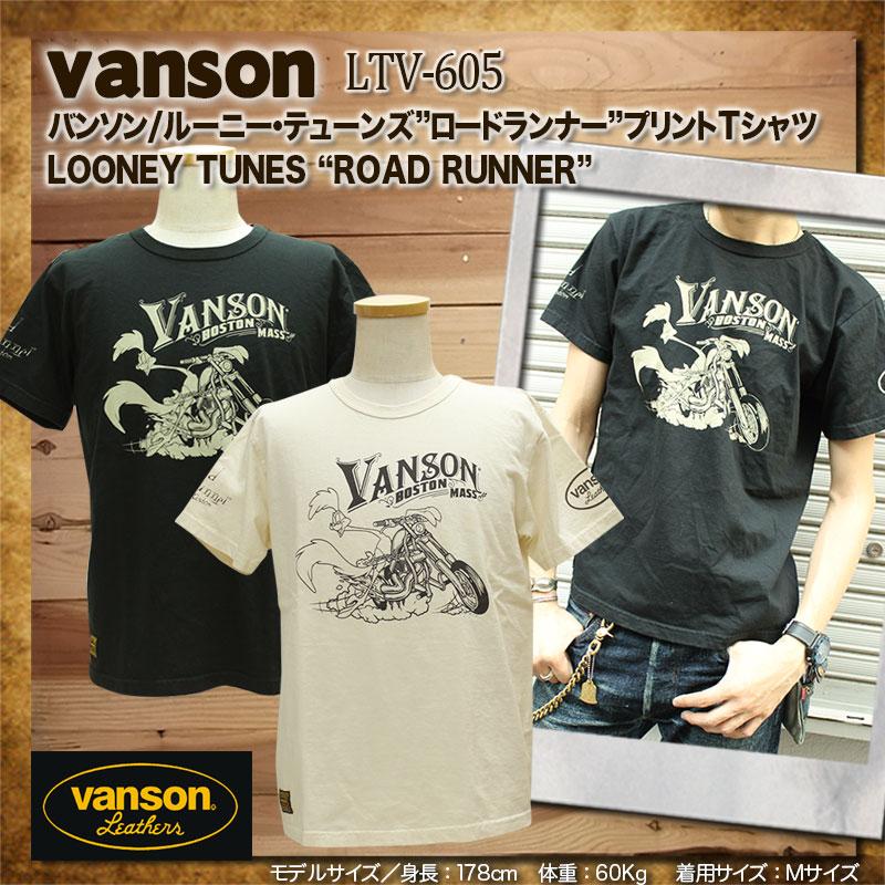 vanson,ロードランナー,LTV-605,半袖プリントTシャツ,バンソン