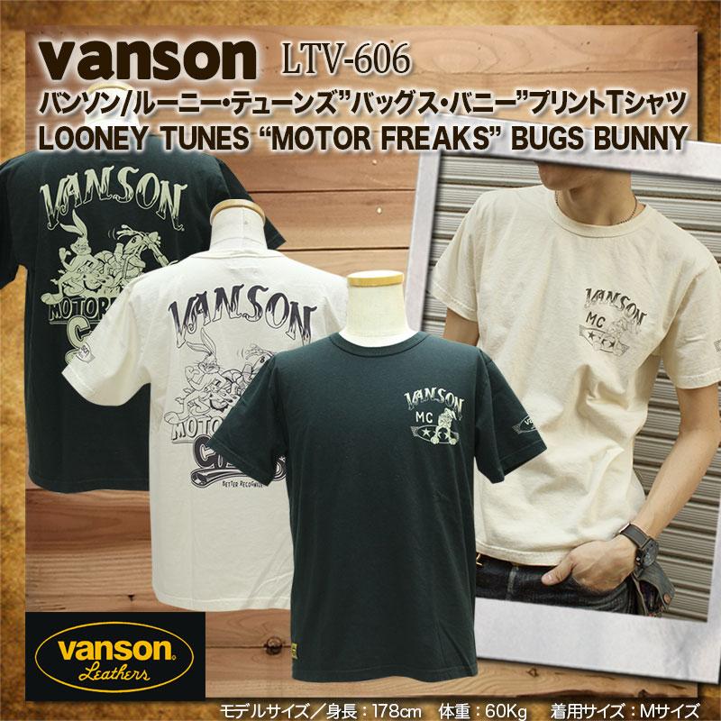 vanson,バッグスバニー,LTV-606,半袖プリントTシャツ,バンソン