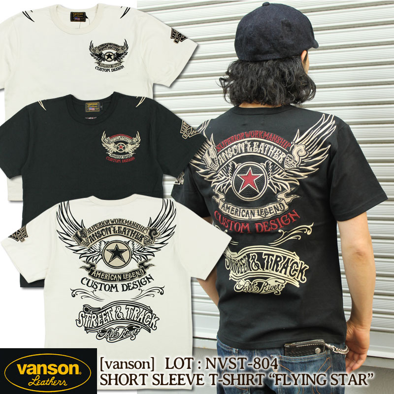 vanson,フライングスター,NVST-804,半袖刺繍ワッペンTシャツ,バンソン
