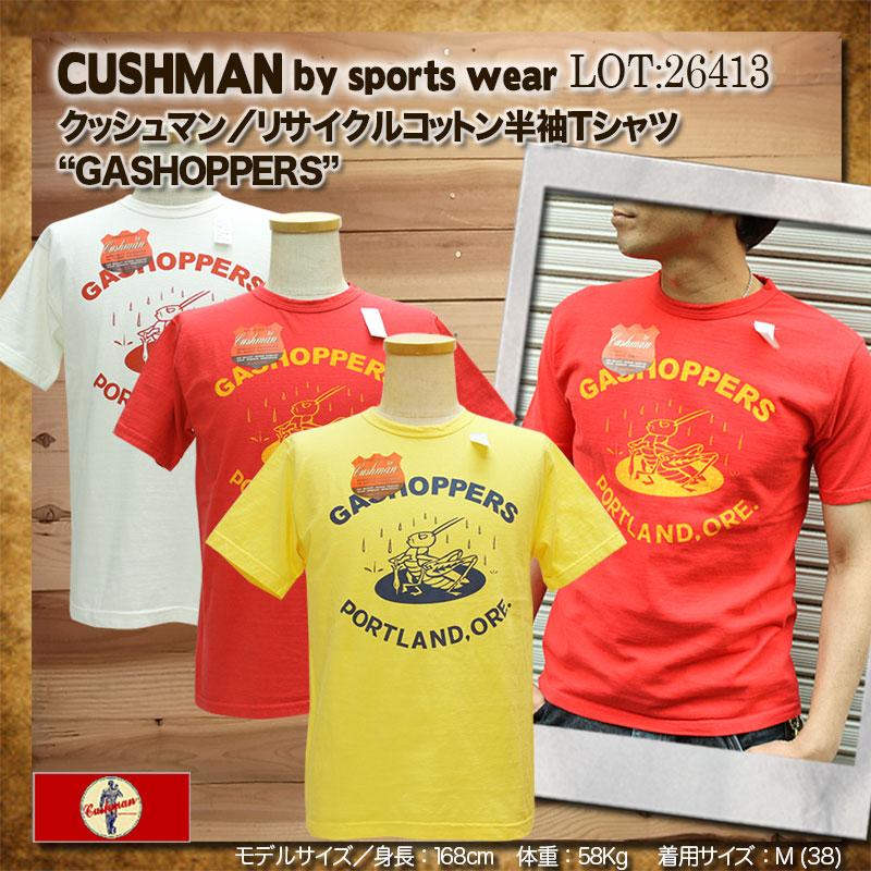 クッシュマン,リサイクルコットンTシャツ,GASHOPPERS,26413