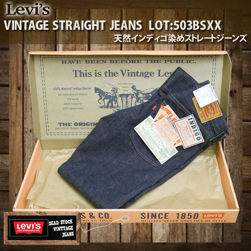 LEVI'S,リーバイス,ヴィンテージストレートジーンズ,503BSXX