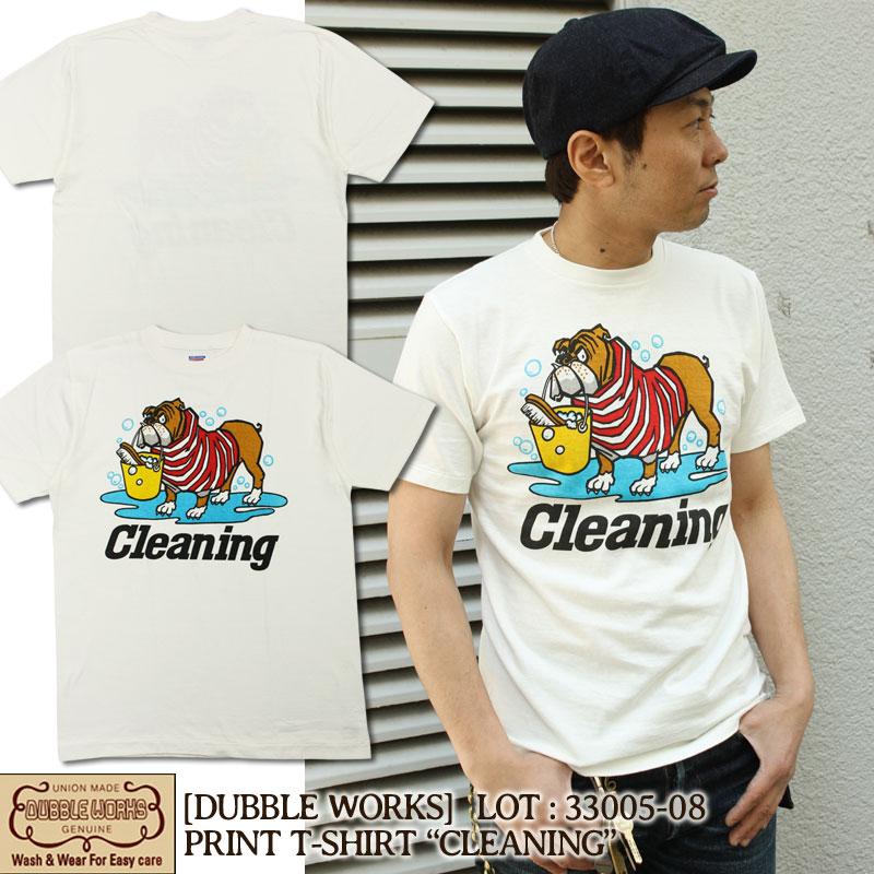 DUBBLEWORKS,ダブルワークス,コットン,綿,Tシャツ,ブルドッグ柄,33005-08,cleaning
