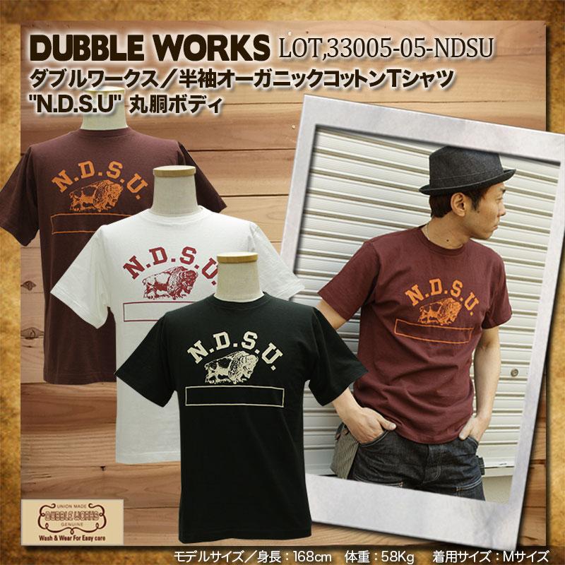 ダブルワークス,丸胴Tシャツ,NDSU