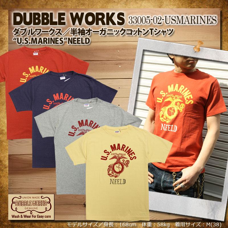 ダブルワークス,丸胴Tシャツ,U.S. MARINES