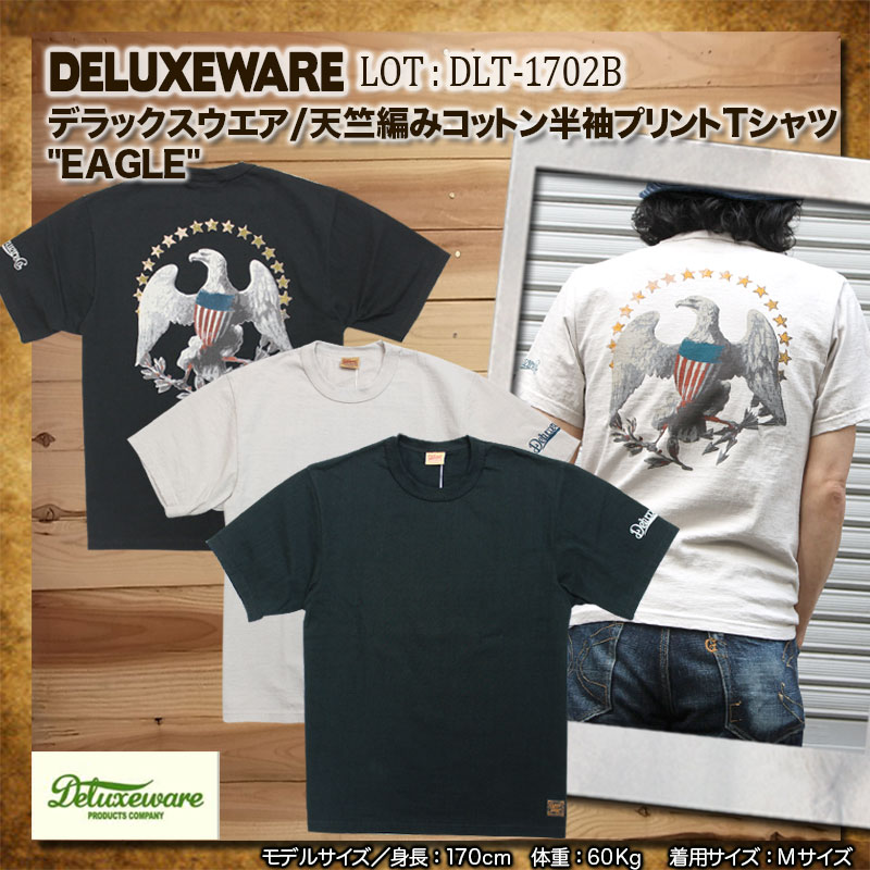 デラックスウェア,半袖プリントTシャツ,天竺編み,コットン,DLT-1702B