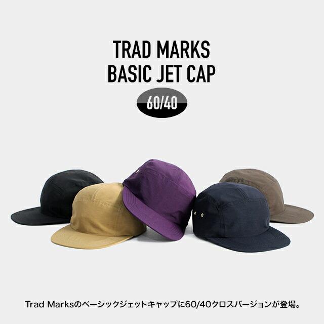 Trad Marks