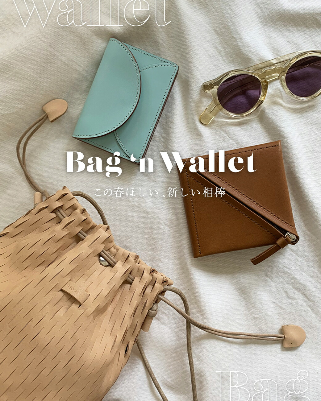 BAG AND WALLET