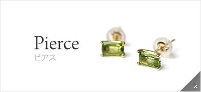 Pierces(ピアス)