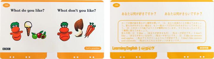 【楽天市場】英語教材 オズモのリピートカード [ポイント10倍 ...
