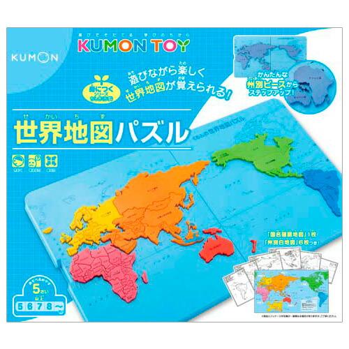 世界地図 子供の世界地図 : ... 子供 小学生 世界地図:英語伝