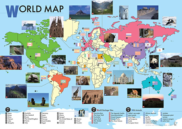 ... 教材 英会話教材 子供 英語 : 日本地図 教材 : 日本