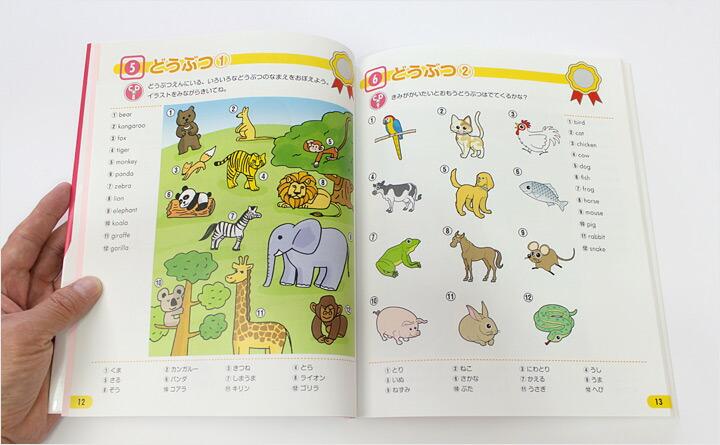 小学生 小学生 英語 単語 無料 : ... 練習問題 英語教材:英語伝