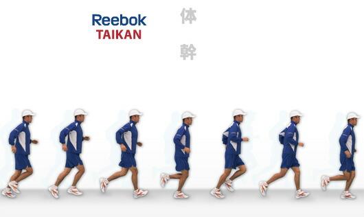 リーボック TAIKAN 体幹|インナー