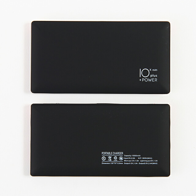 モバイルバッテリー 10000mah大容量 極薄軽量  6色