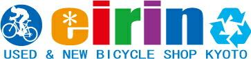 サイクルショップエイリン:新品・中古自転車、関連商品オンラインショップ。