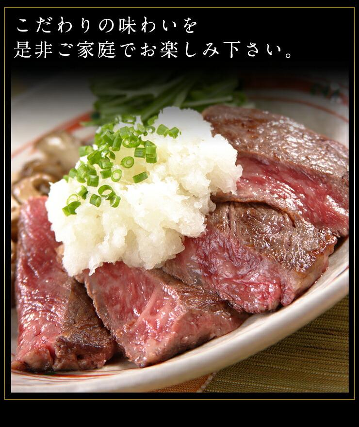 仙台牛調理