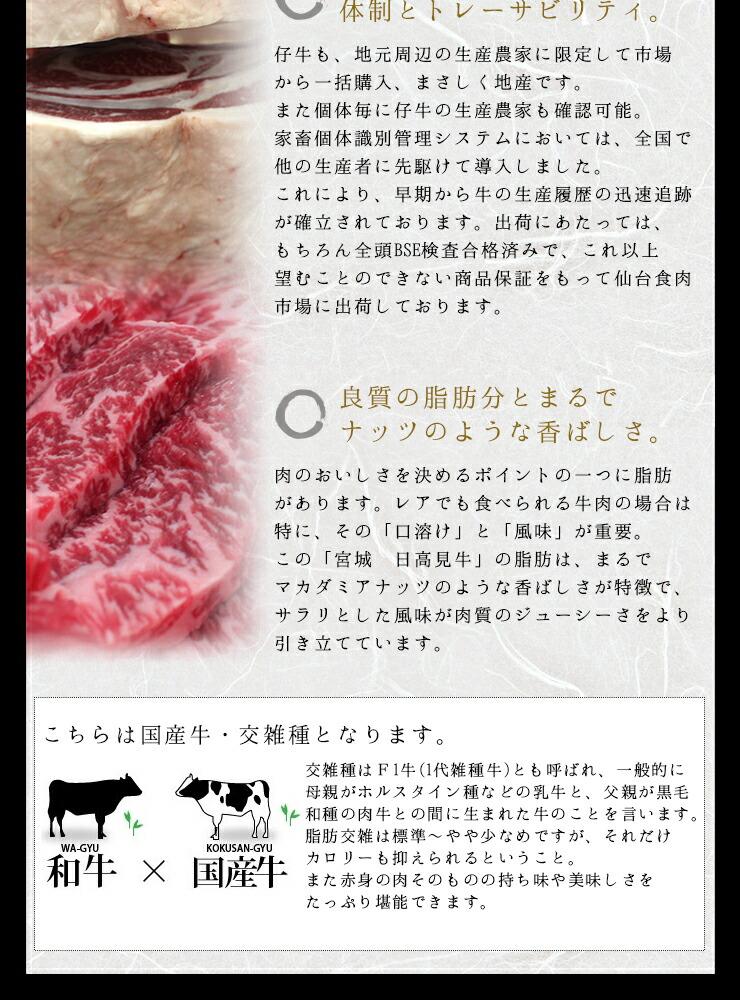 日高見牛定義