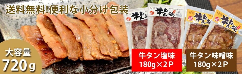 牛福食べ比べ