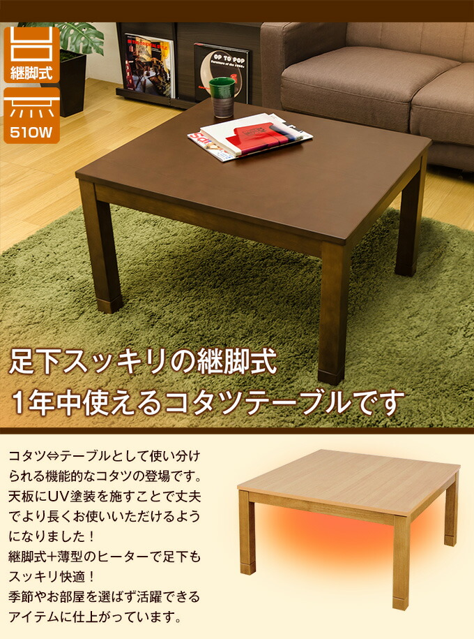 OAKダイニングテーブル135cm VBO-135