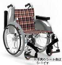 松永製作所 アルミ製自走式車イスAR-501