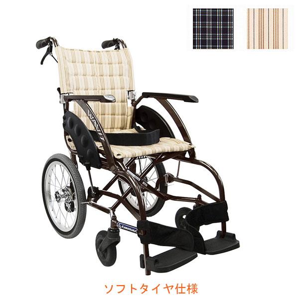 カワムラサイクル アルミ介助式車いす WAVit
