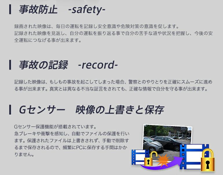 ドライブレコーダー 【録画中ステッカープレゼント中!】  200万画素 小型  簡単取付 1年保証 常時録画 高画質 車載カメラ ドラレコ  ドライブレコーダー
