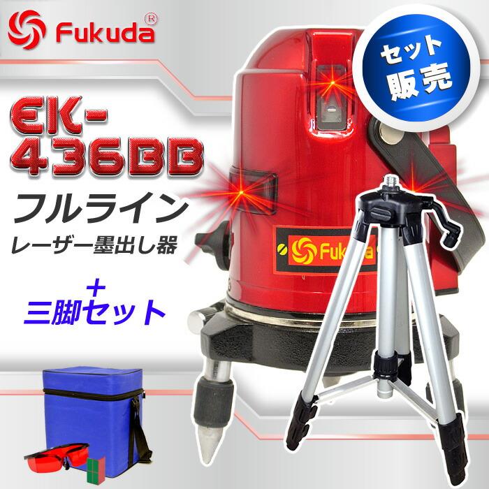 el-zk121-3.jpg