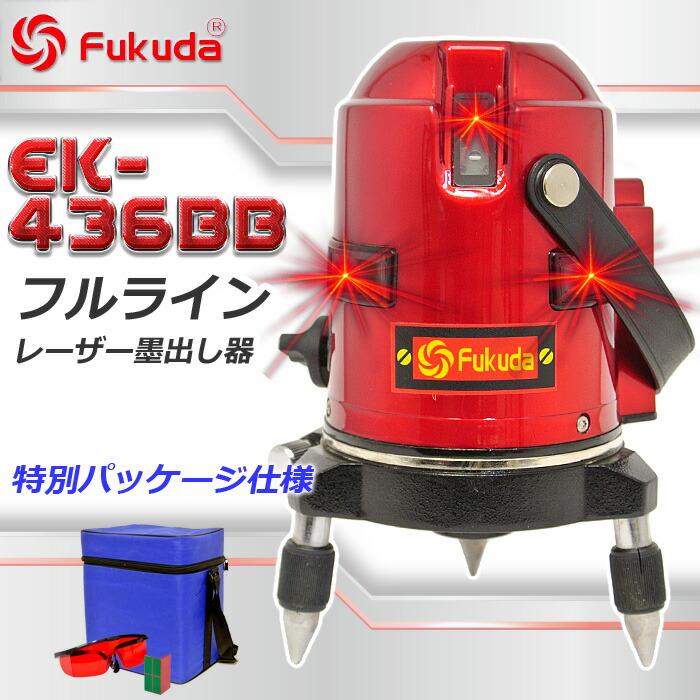 el-zk123-4.jpg