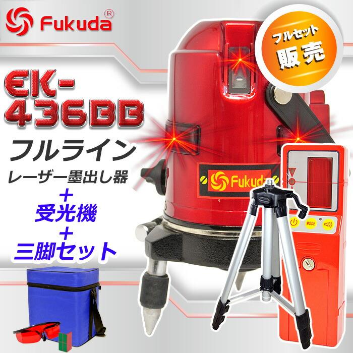 el-zk125-3.jpg