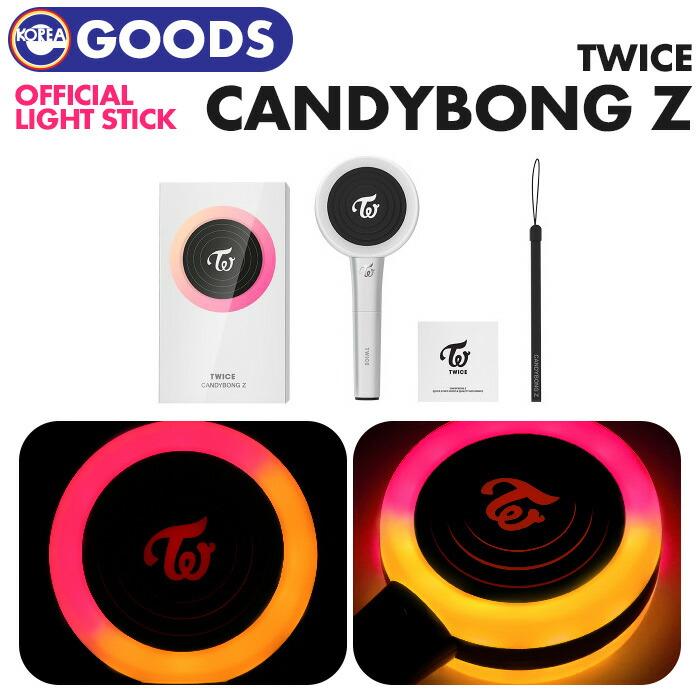 公式ペンライト CANDY BONG Z TWICE |K-POP - planadria hr