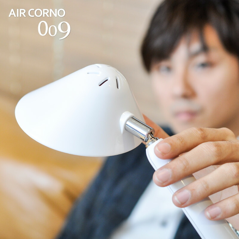 フロアライト 電気スタンド 照明 スタンドライト LED ライト