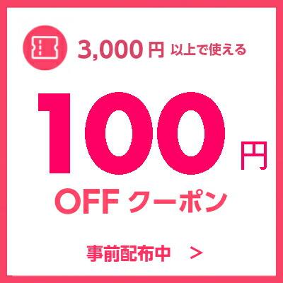 100円ss64