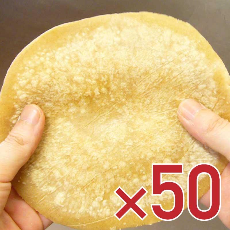 コーントルティーヤ(50枚)