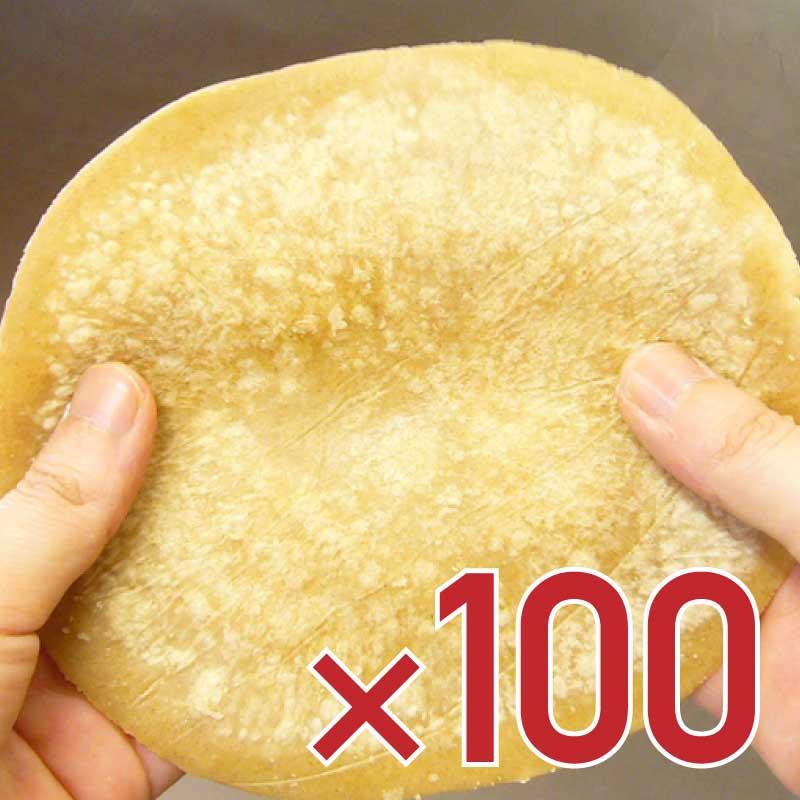 コーントルティーヤ(100枚)