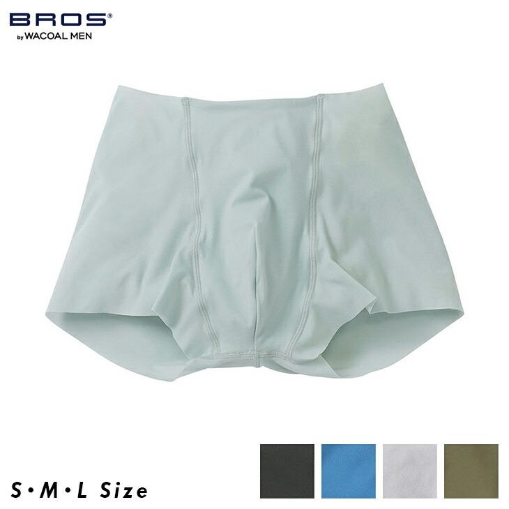 メンズ BROS 包みこむ新感覚 ブロス PANTS HOLIC