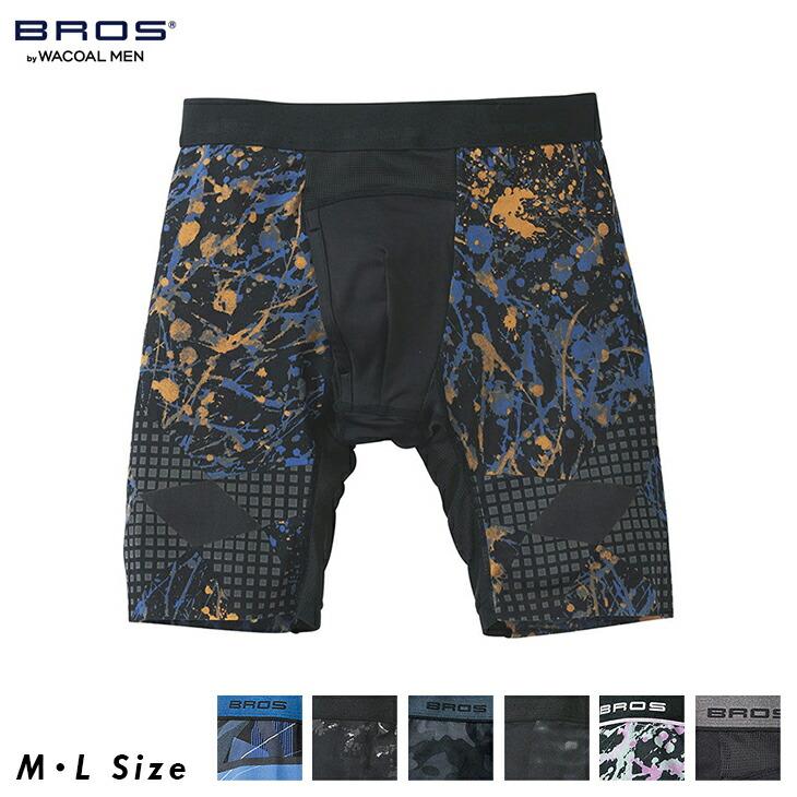 メンズ ワコール クロスウォーカー BROS ブロス Wエアスルータイプ M・Lサイズ GX6006