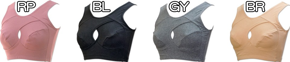 Bra night bra sports brahmapootra diCal bra beauty chest bra knight bra non underwire rest bra for non-stress bra night