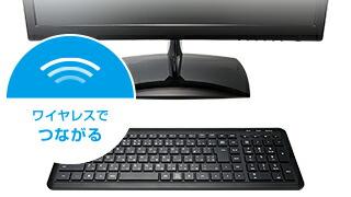 省電力Bluetooth®3.0 Class2に対応しレシーバなしで使用できる