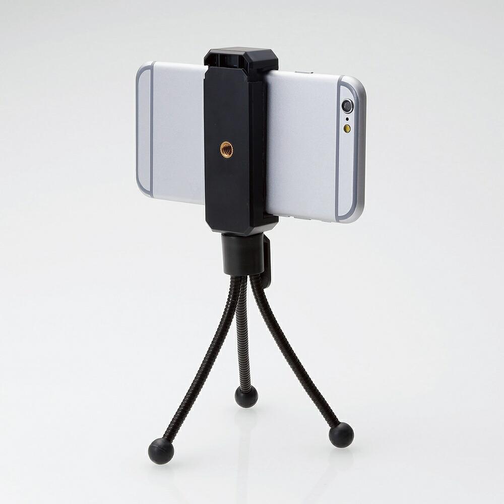 自由に曲げ伸ばしすることができるスマートフォン用三脚