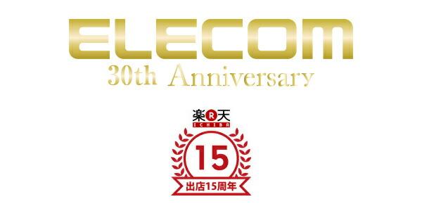 ELECOM エレコムダイレクトショップ