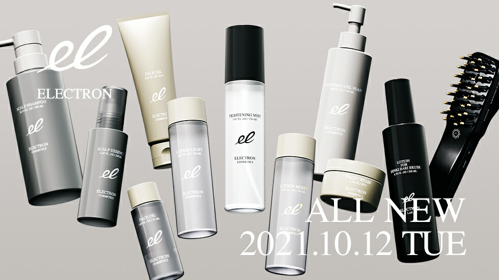 ALL NEW 2021.10.12