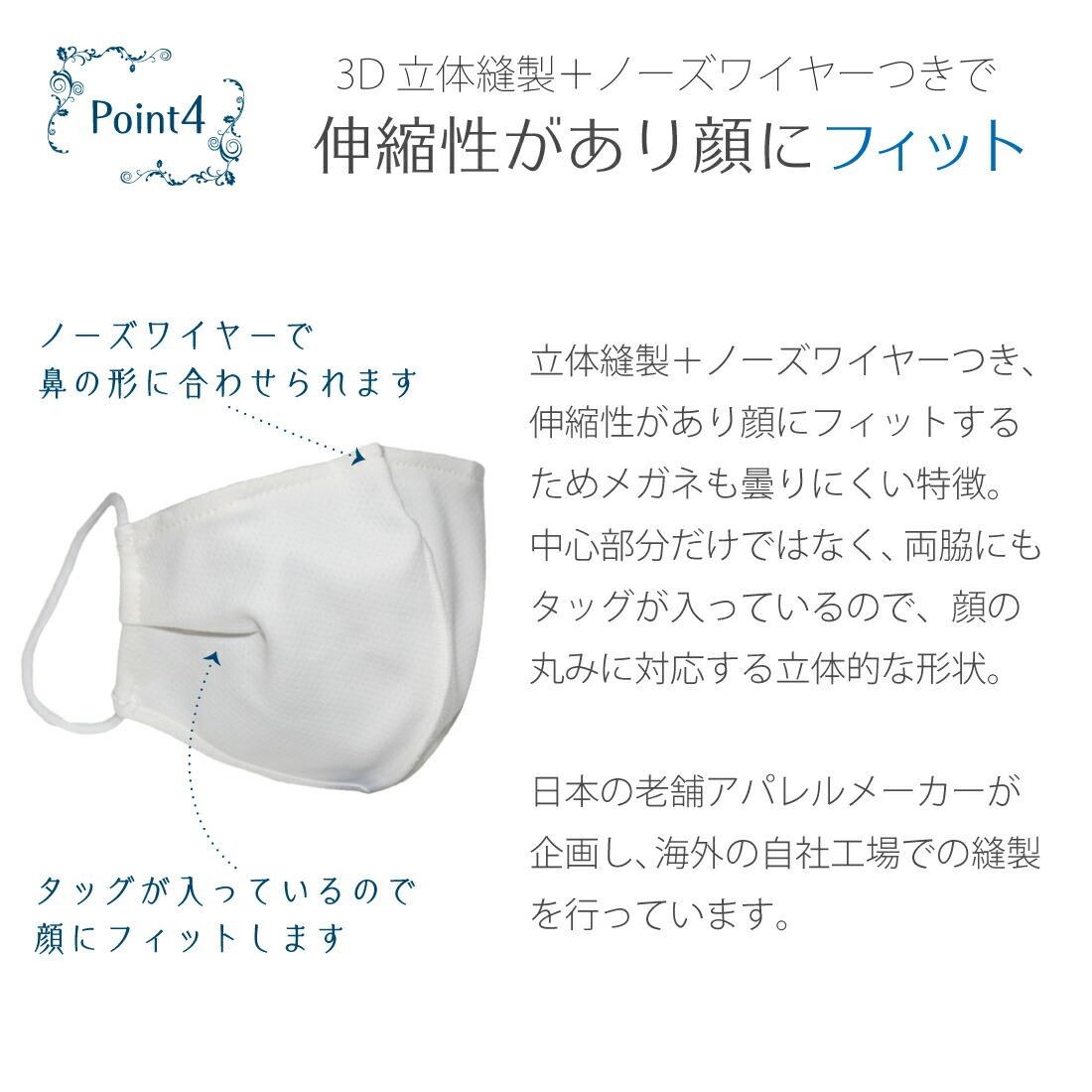 お受験用マスク 外側フッ素加工 子供サイズ・大人サイズ 外側フッ素加工 お受験専用 表情が伝わりやすいマスク