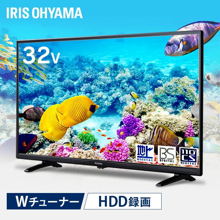 楽天市場】2K液晶テレビ 32インチ ブラック 送料無料 2K液晶テレビ ...
