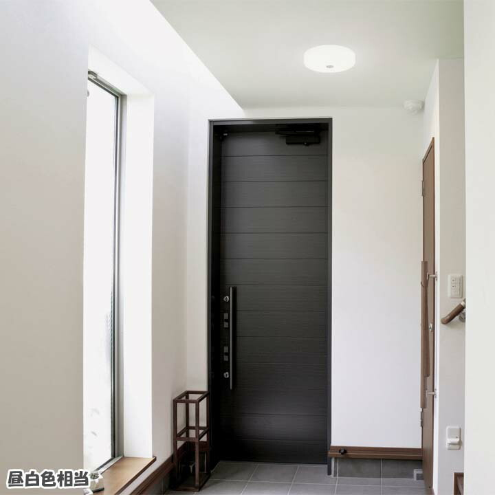 【シーリングライトLED明るい天井照明コンパクト廊下階段【2個セット】人感センサー付高輝度小型LEDシーリングライト1850・1750lmアイリスオーヤマ】