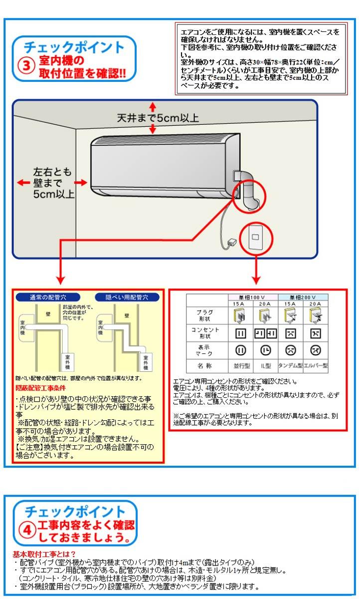 エアコン10畳クーラー冷房暖房【標準取付工事込】富士通エアコンnocriaCシリーズ10畳用2017年モデル富士通