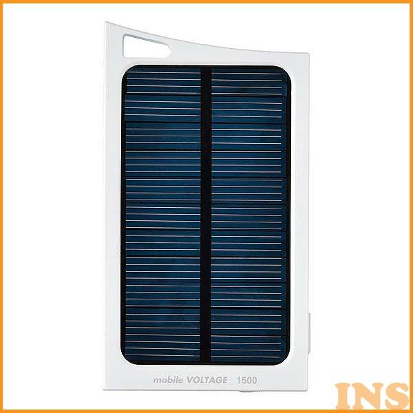 マクセル 〔maxell 日立マクセル〕 太陽電池付モバイルバッテリー 1500mAh MPC-T1500SWH ホワイト 【HD】【TC】