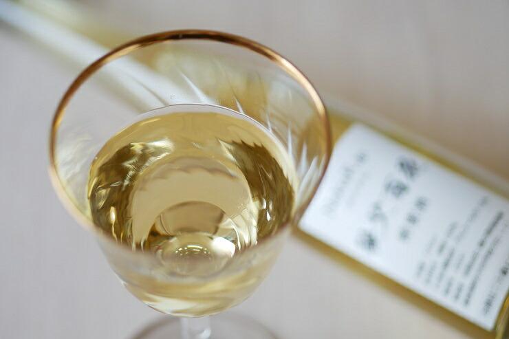 蜂蜜酒ミード